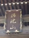 2008_0725640_11