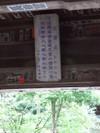 2008_0726640_23