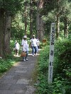 2008_0810640_6