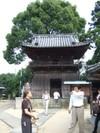 2008_1004_4