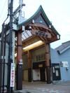 2008_1115