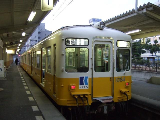 13640dscf2896