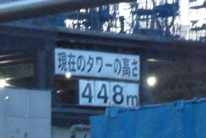 02448